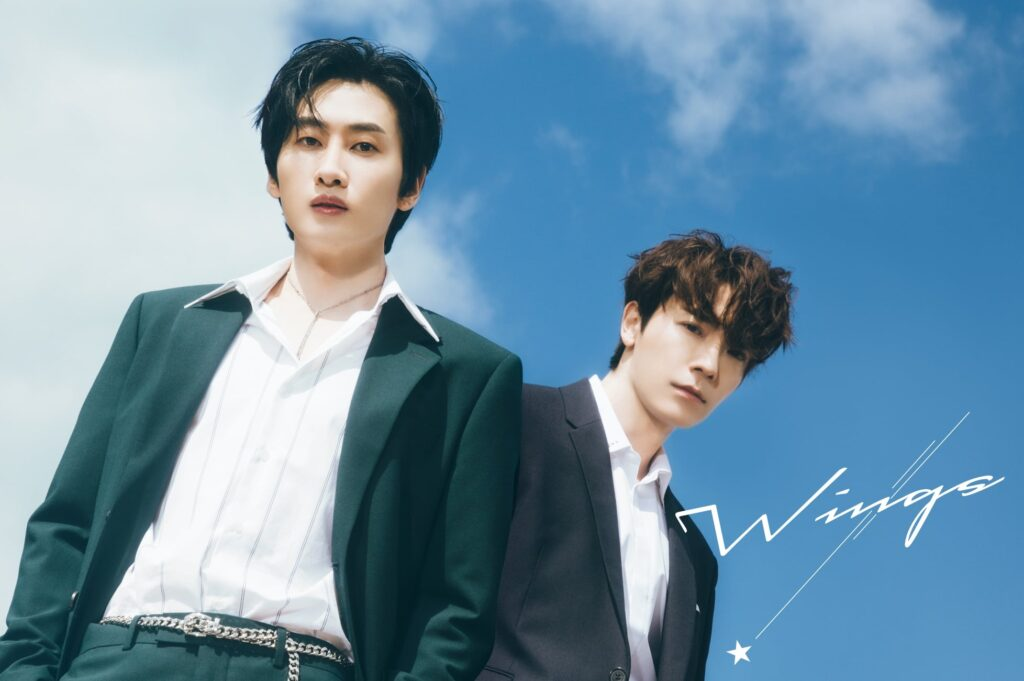 """""""Wings"""" by Super Junior-D&E translates into English + texts in Japanese"""